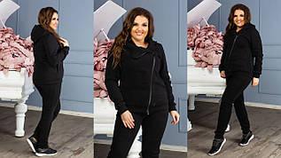 Женский зимний спортивный костюм: штаны и кофта на косой змейке с глубоким капюшоном, батал большие размеры