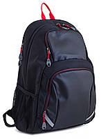 Рюкзак подростковый  YES T-31 Rudy 554098