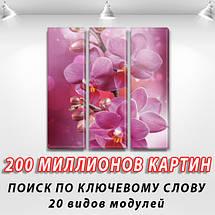 Картины триптих на холсте купить дешево, на Холсте син., 65x65 см, (65x20-3), фото 2