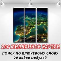 Купить картину модульные, на Холсте син., 65x65 см, (65x20-3), фото 2