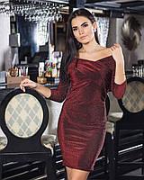 Платье из люрекса с открытыми плечами liv45032225