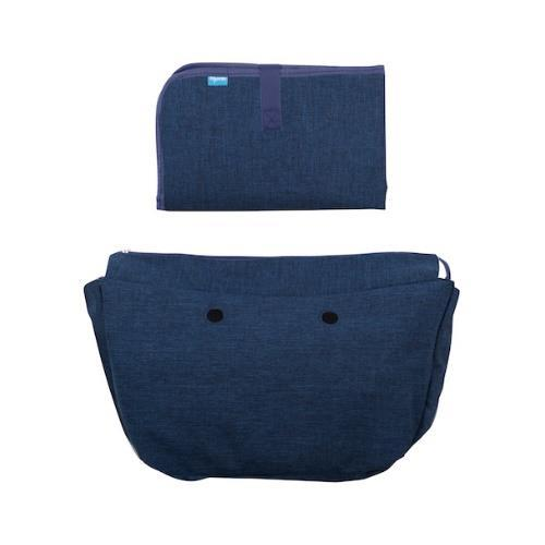 Набор (подкладка и коврик для пеленания) MyMia NV8802NAVY темно-синий