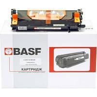 Тонер-картридж BASF для Canon iR-1018/1018J/1022 аналог 0388B002 C-EXV18 (KT-EXV18-DRUM)