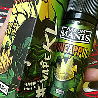 HARUM MANIS 70/30 120ml 3 mg. Малайзия. Ананас. Очень достойные вкусы!