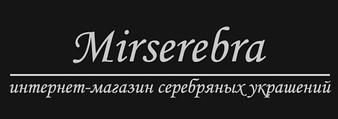 Ювелирный интернет-магазин серебряных украшений в Харькове | Mirserebra.org