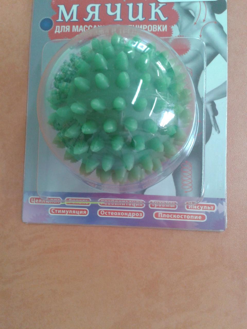 Еспандер-м'ячик з шипами для масажу D73