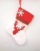 Сапожок новогодний для подарков с оленем белый 18*9,5 см носок чулок шкарпетка для подарунків