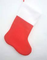 Сапожок новогодний для подарков красный 29*22 см носок чулок шкарпетка для подарунків