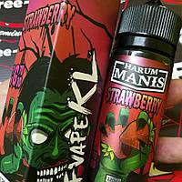 HARUM MANIS 70/30 120ml 3 mg. Малайзия. Клубника. Очень достойные вкусы!