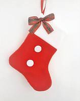 Сапожок новогодний для подарков с бантом 18*9,5 см носок чулок шкарпетка для подарунків