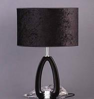 Светильник с абажуром 65 см.