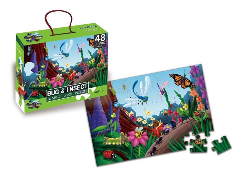 Пазл Same Toy Жуки и насекомые 48 эл. 88096Ut