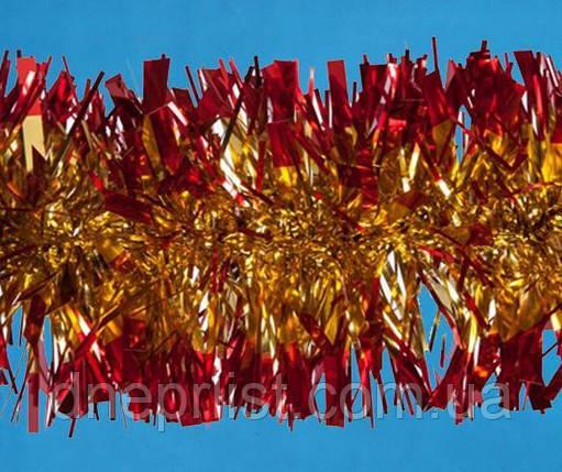 Мишура 7 см, золото + красное, 2,6 м, фото 2