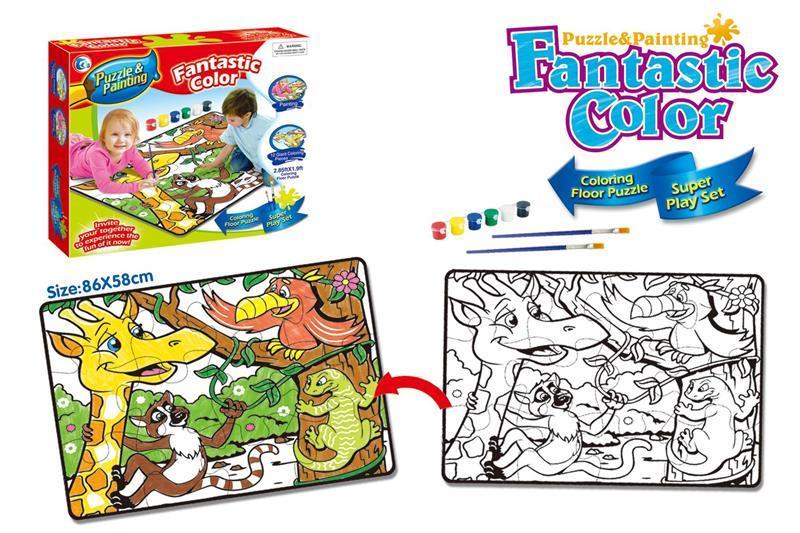 Пазл-раскраска Same Toy Джунгли 2103Ut