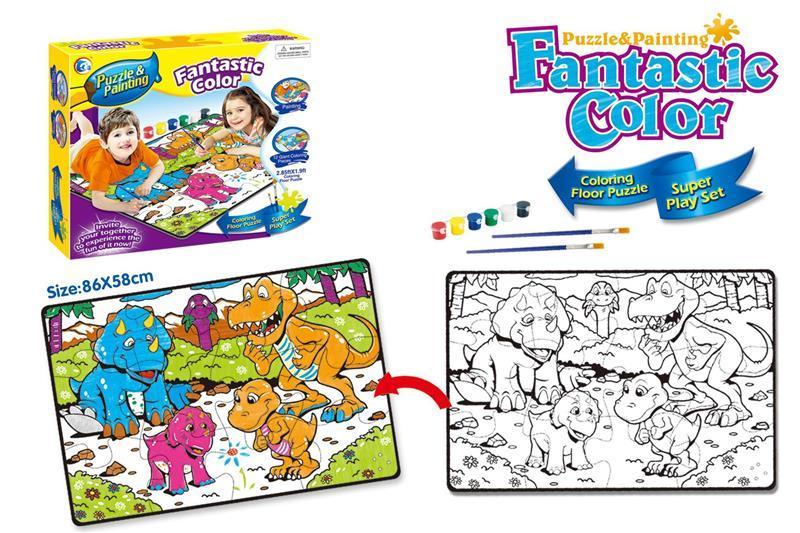 Пазл-раскраска Same Toy Динозавры 2101Ut