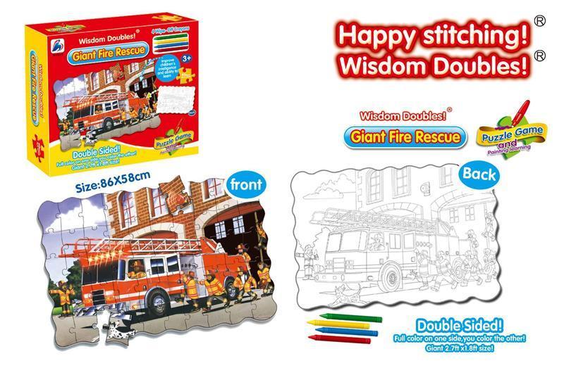 Пазл-раскраска Same Toy Пожарная машина 2038Ut