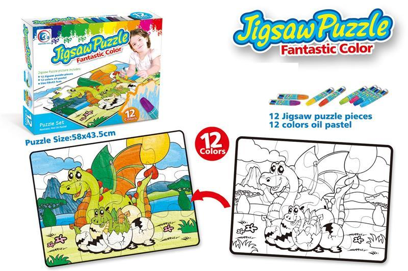 Пазл-раскраска Same Toy Семья драконов 2162Ut