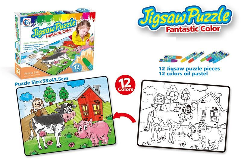 Пазл-раскраска Same Toy Ферма 2158Ut