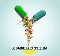 Новинка в продаже - растительный комплекс витамин Витерра