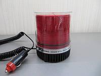 Проблесковый маячок LED1-18  красный , светодиодный на магните ,   стробоскопический 12В.
