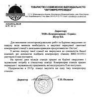 Отзыв о работе компрессора ВВП-10/10