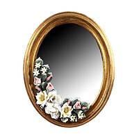 """Зеркало настенное овальное 29х36 см. """"Цветы"""" золотистое, фарфоровое"""