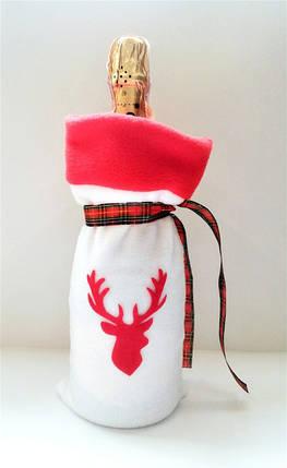Новогодний мешок для бутылки Олень белый чехол на бутылку набутыльник, фото 2