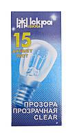 """Лампа накаливания для холодильных и швейных машин 15 Вт цоколь Е14 в коробочке """"Искра"""" Львов"""