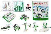 Робот-конструктор Same Toy Солнцебот 6 в 1 на солнечной батарее