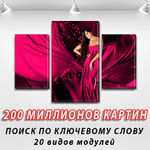 Модульная  картина Девушка в бордовом платье  на Холсте, 80х120 см, (55x35-2/80x45), фото 2