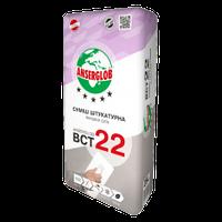 Штукатурка финишная серая Anserglob ВСТ-22 25 кг