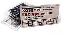 """Гвоздь строительный 70х3,0 мм в упаковке по 1 кг """"Меттрейд"""""""