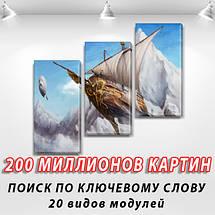 Модульные картины в спальню на Холсте, 100х110 см, (70x35-3), фото 2