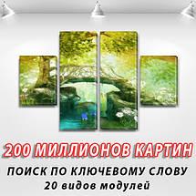 Модульная картина Мостик к дереву  купить украина на Холсте, 80x130 см, (40x30-2/80х30-2), фото 2