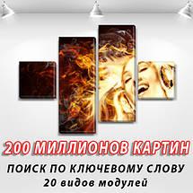 Модульные картины купить украина на ПВХ ткани, 70x110 см, (25x25-2/65х25-2), фото 2