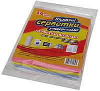 Салфетка вискозная для уборки 30×38 см (уп. 10 шт)
