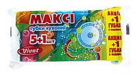 """Губка для мытья посуды кухонная Vivat """"Максі 5+1 Эконом"""" (95×60×32 мм) 6 шт/уп"""