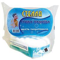 """Мочалка губка для ванной и бани Vivat """"Стелла"""" из поролона (175×100×45 мм)"""