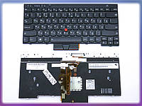 Клавиатура для Lenovo ThinkPad T430, T430i, T430s, T530, T530i, X230, X230i, X230s, W530, L530 ( RU BLACK с подсветкой). Оригинал.