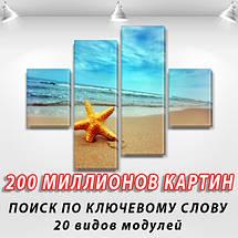 Модульные картины в спальню на ПВХ ткани, 85x110 см, (35x25-2/75х25-2), фото 2
