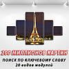 Модульные картины купить украина на ПВХ ткани, 75x130 см, (20x20-2/45х20-2/75x20-2), фото 4