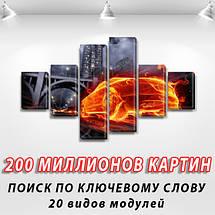 Модульные картины в спальню на ПВХ ткани, 80x135 см, (30x20-2/40х20-2/75x20-2), фото 2