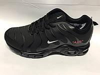 Кроссовки мужские в стиле Nike Air Max Plus Off-white