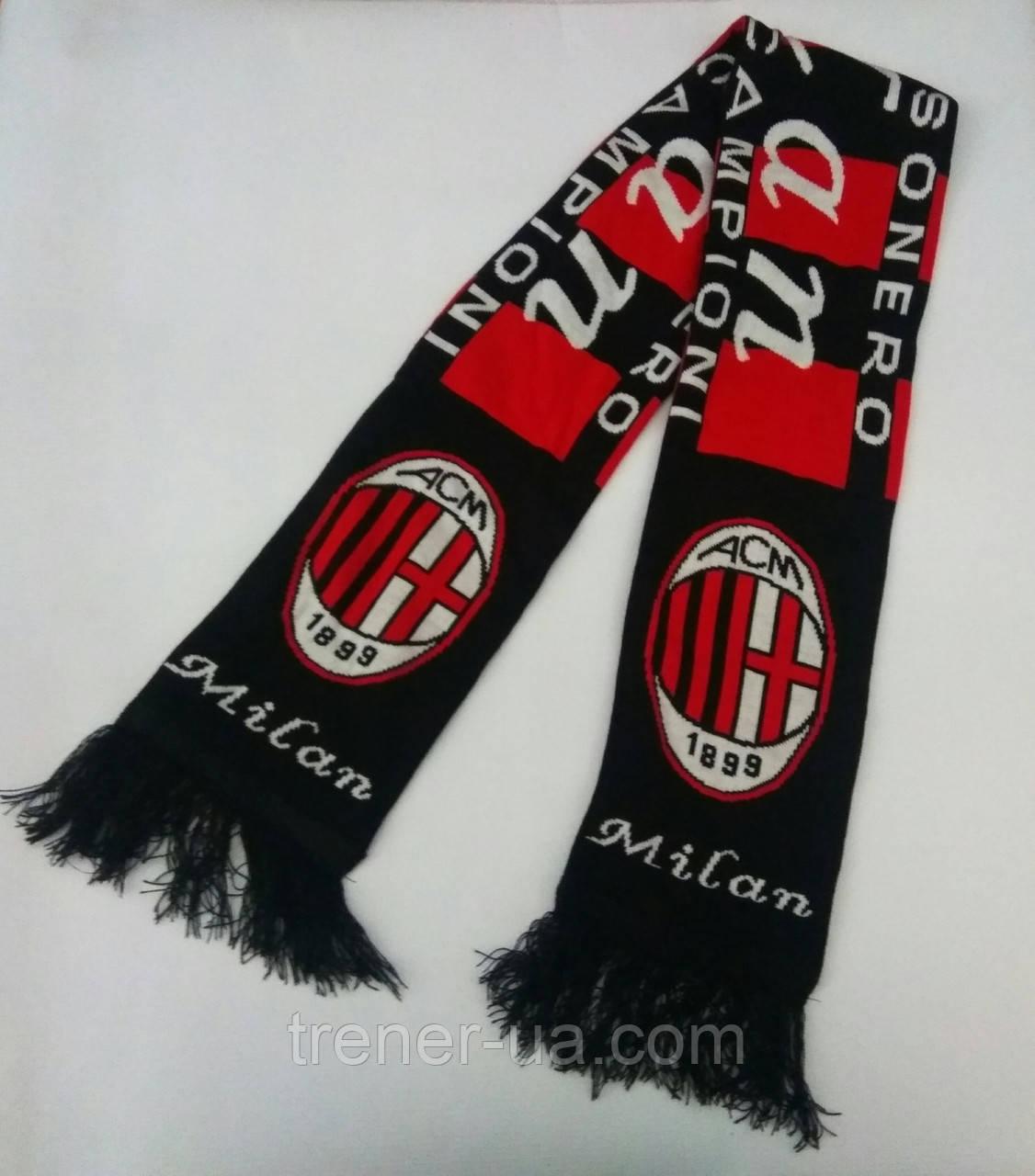 Шарф для футбольного фаната Milan