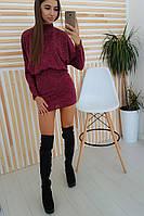 Меланжевое платье - летучая мышь бордового цвета с высокой горловиной