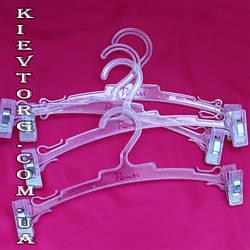 Вешалки плечики для нижнего белья с прищепками 28 см детские
