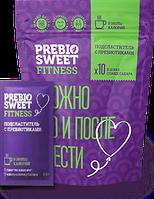 PrebioSweet Fitness натуральный сахарозаменитель с пребиотиком 150 грамм