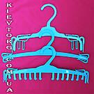 """Вешалки плечики бельевые бирюзовые (""""гребенка"""") для нижнего белья"""