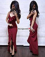 Красивое длинное платье на бретелях, фото 1