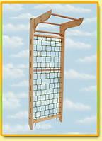 Гладиаторская сетка с турником 220 (сосна)